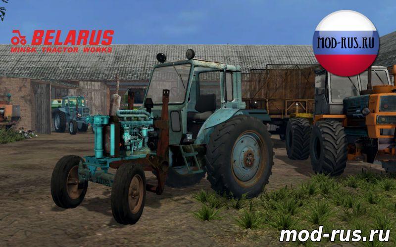 Скачать Мод Тракторов Для Симулятор Фермера 2015 Русский - фото 8