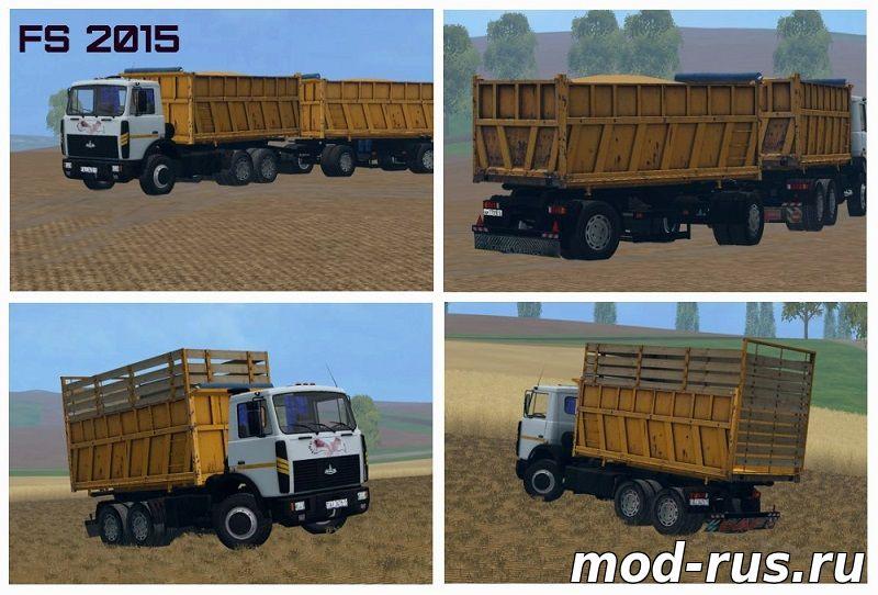 моды для Farming Simulator 2015 маз 5516 с прицепом скачать - фото 9