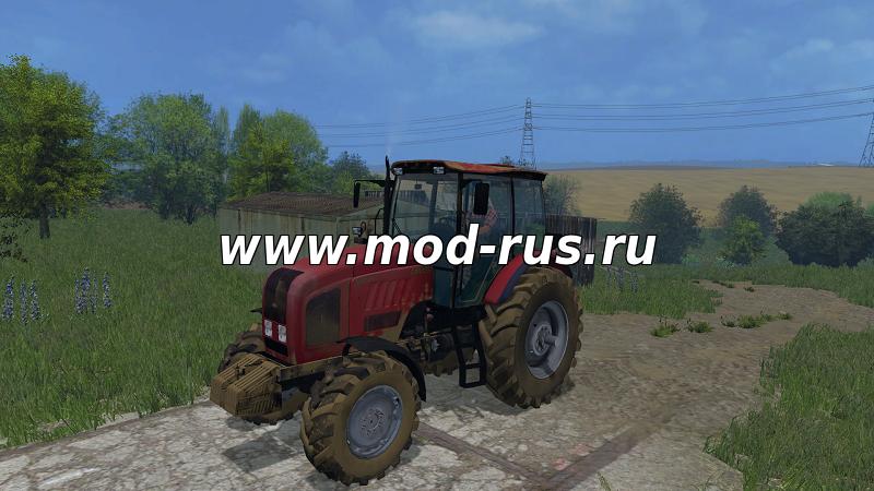 од  МТЗ-52 Погрузчик  для Farming Simulator 2017.