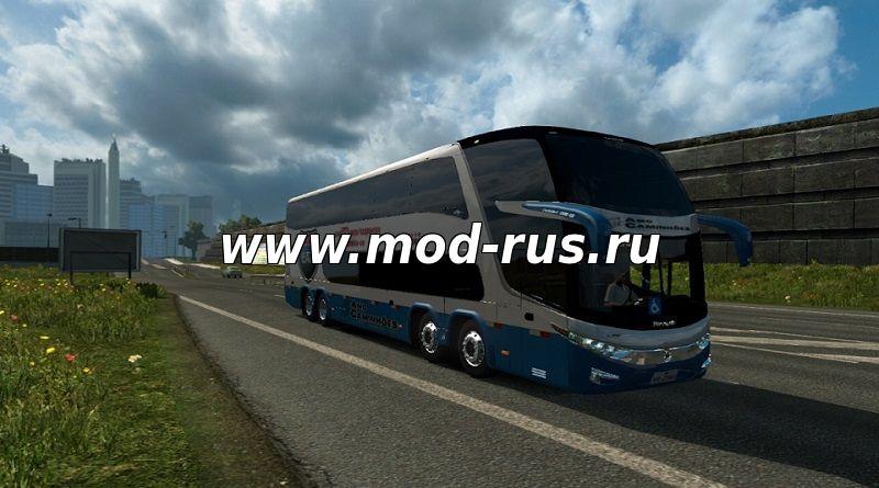 скачать пассажирские перевозки евро трек симулятор 2 - фото 8